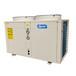 歐必特常溫空氣能熱泵熱水機組商用空氣源熱水器一體機廠家10匹