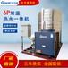 歐特常溫空氣源熱泵熱水機組酒店泳池商用空氣能熱水器一體機廠家
