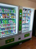 饮料零食贩卖机投放,自动贩卖机免费投放-利润分成欢迎合作
