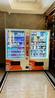 天津学校免费投放自动贩卖机利润分成-自动售货机欢迎合作