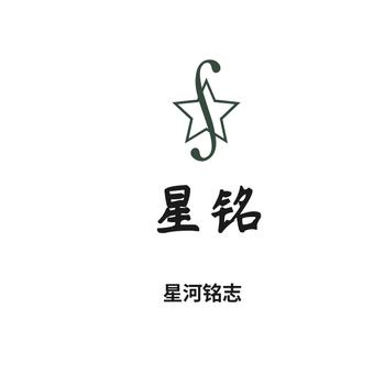 直招娛樂主播+星銘傳媒+綠播平臺