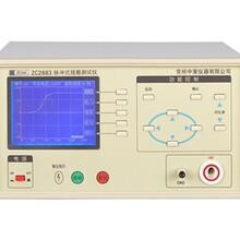 供應常州中策脈沖式線圈測試儀ZC2883圖片