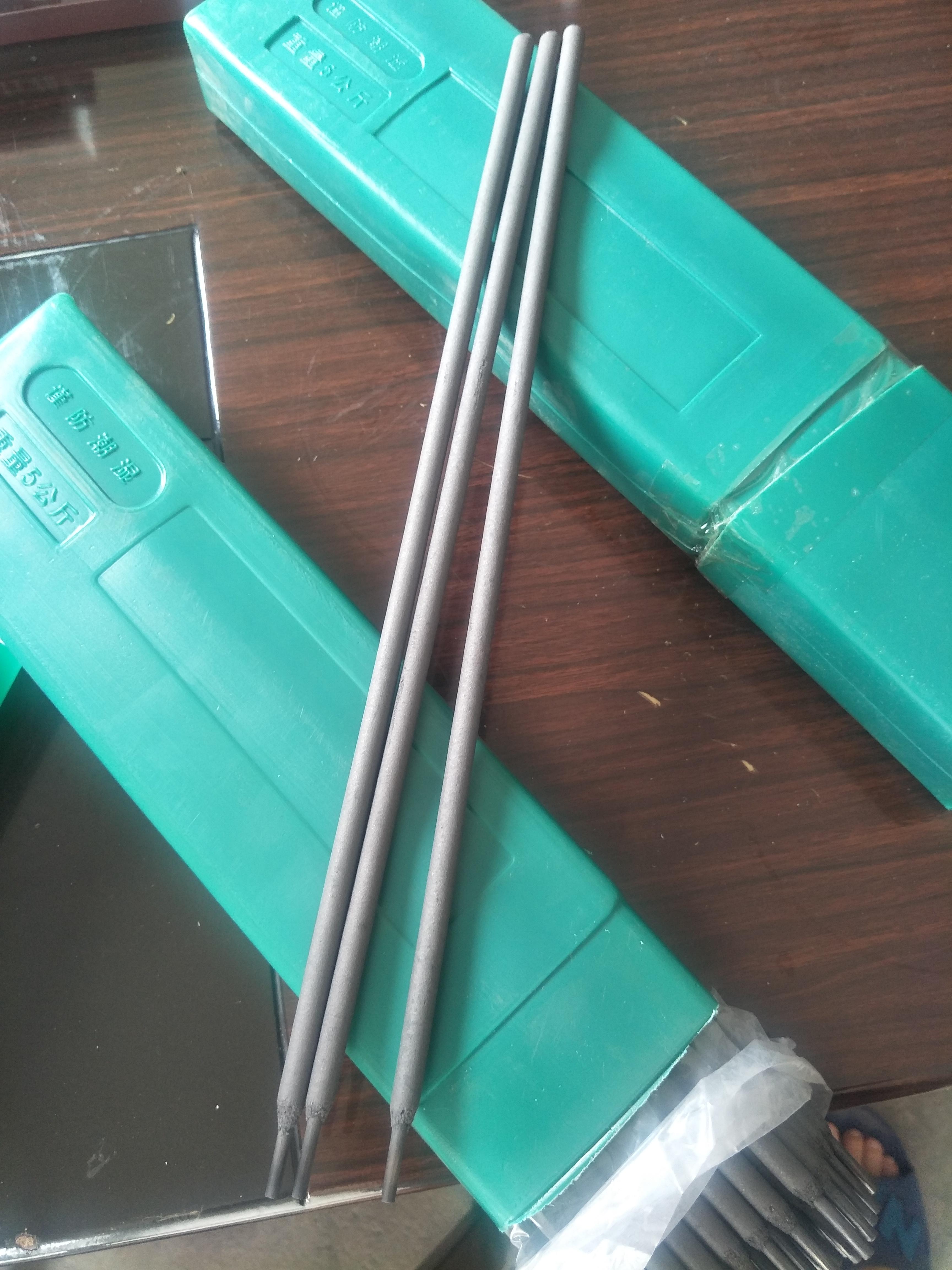 恒戈牌D798钨铬硼耐磨焊条GBEDZCr-D-OO厂家供应