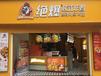 開一家餐飲加盟店需要注意什么?絕爆韓式炸雞加盟怎么樣?