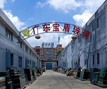广东宝盾玻璃科技有限公司