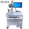 便携式激光打印机私人订制激光刻字机手机壳照片激光雕刻机