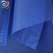 1000D包裝網格布網眼布浸膠防炎防風彩旗箱包網,PVC網格布