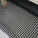 供應大方格PVC網格布浸塑布PVC網眼布廣告噴繪,建筑安全網