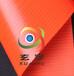 供應熒光紅、熒光黃PVC夾網布旗幟布反光布