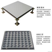 寶雞防靜電地板廠家,機房HPL防靜電地板面層圖片
