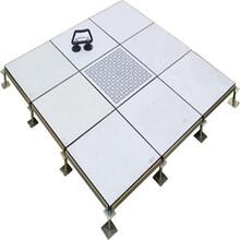監控室架空防靜電地板廠家,咸陽機房防靜電地板價格圖片