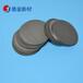 易金新材高熵合金,高熵合金材料AlCrCuFe難熔合金