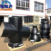 批發給水管配件全法蘭四通DN800X200四通圖片