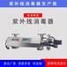 管道式紫外線殺菌消毒器過流式消防水處理設備304不銹鋼二次供水