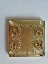 熱壓成型模具凹凸模銅模電腦雕刻紋版燙金印刷模具定制壓圖片