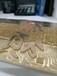 燙金銅模具精細平燙模激光凹凸雕刻浮雕燙金印刷版來圖加工LOGO