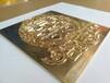 燙金版銅模雕刻凹凸版電壓模浮雕激光雕印刷版定制