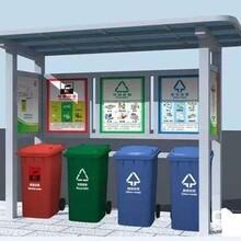 常德垃圾站效果定制,城市環保垃圾屋采購,漢壽垃圾亭有做好嗎?圖片