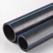 供應文山100級PE管、西疇100級PE飲水管價格、馬關PE拖拉管批發