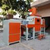 節能環保噴砂機