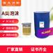 環保型A類壓縮空氣泡沫滅火劑MJABP(3C,消防車)