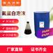 環保型氟蛋白泡沫滅火劑3%FP,6%FP(CCS/MED認證船用泡沫)
