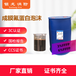 環保型成膜氟蛋白泡沫滅火劑3%FFFP,6%FFFP(3C、CCS證書)