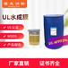 供應美國UL認證水成膜泡沫滅火劑3%AFFF