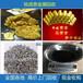 回收鈀碳催化回收無水氯化銠催化劑回收電話