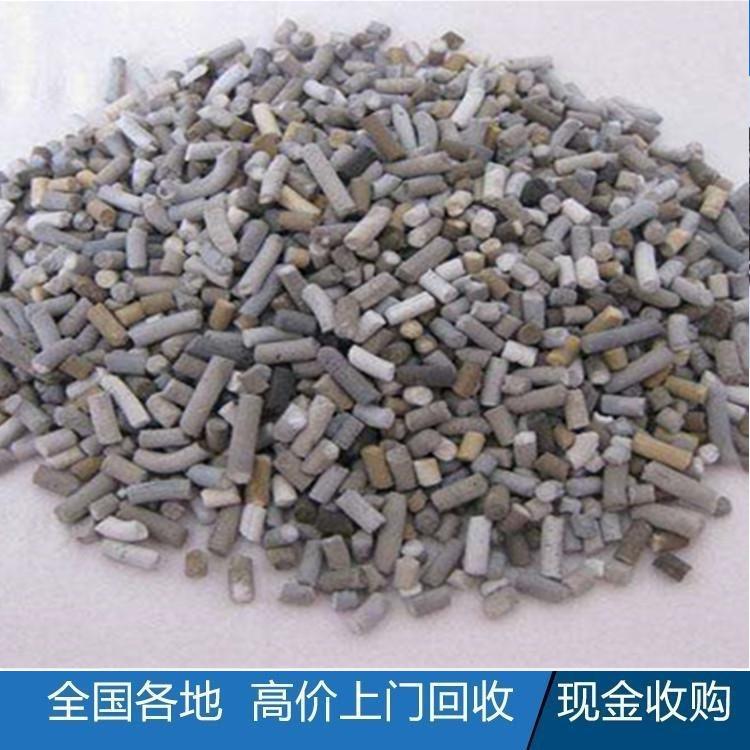 高价回收醋酸钯  高价镀金回收  含钯回收电话