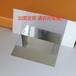 增感屏/工業增感屏/X射線探傷增感屏/0.03mm0.1mm/鉛箔增感屏