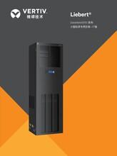 維諦精密空調DME07MCP57.5KW單冷型機房空調機房圖片