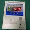 2021新型變壓器溫度控制器HKBWD3K320C干式變壓器溫控器