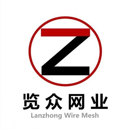 安平县览众丝网制造有限公司