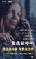 數企-電話外呼系統-線路穩定-一手外顯新號-通話實時錄音圖片