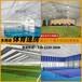 500平室外籃球場頂棚移動篷布籃球館大棚戶外體育篷房帳篷價格