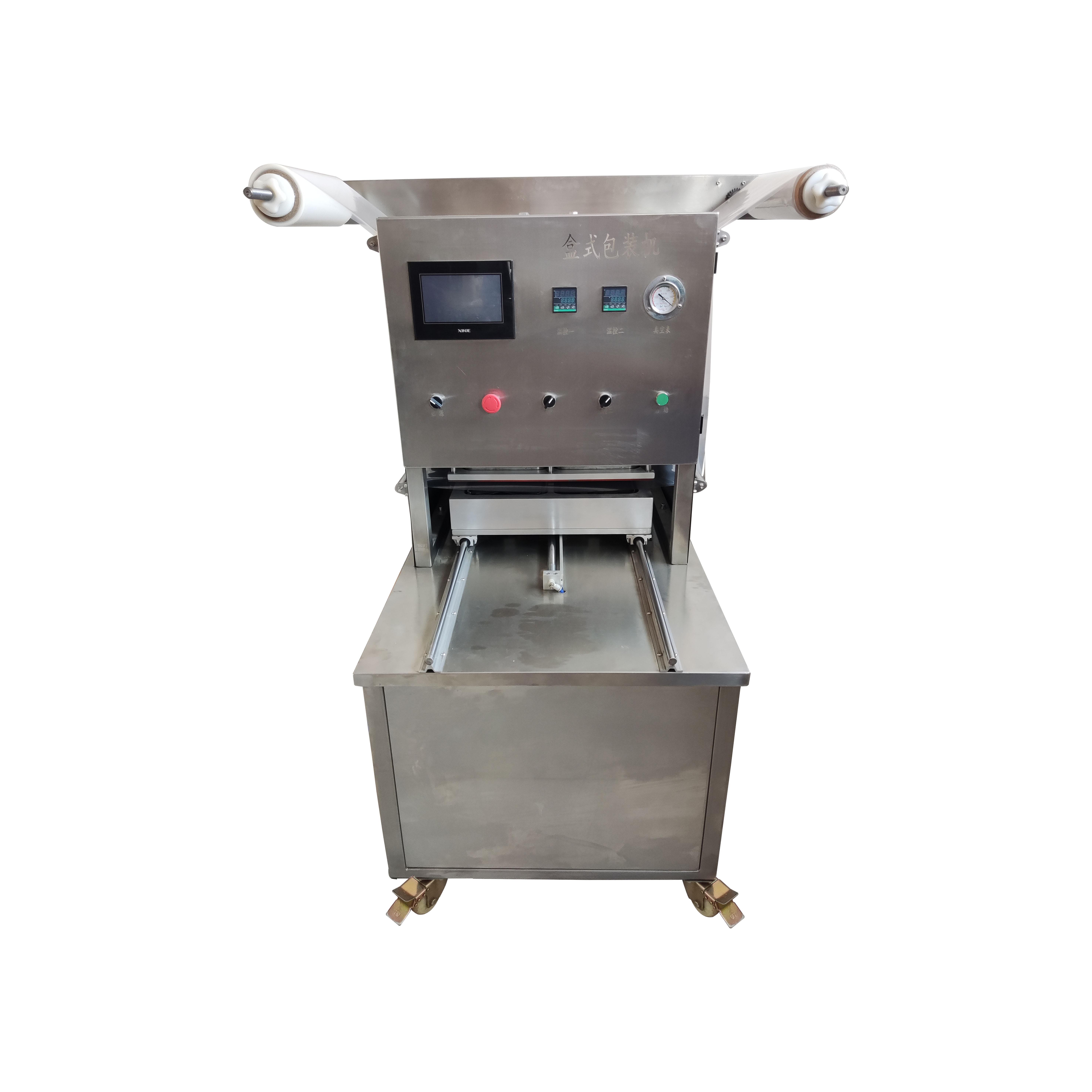 博林盒式食品包装锁鲜机