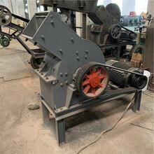 新型移動錘式破碎機可定制錘式破碎機風巖石金剛石錘式破碎機圖片