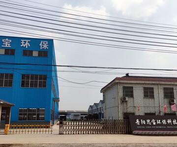 丹阳思宝环保科技有限公司