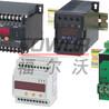 供应SN92-U-A三相三线交流电压变送器接线图永城市