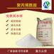 供應PAM酰胺