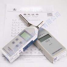声级计数字声级计便携式声级计图片