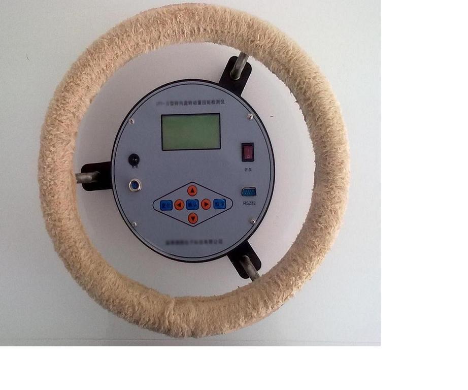WZX-1方向盘转向力矩检测仪