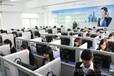 西安呼叫中心智能電話客戶管理系統語音錄音系統