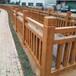 仿木護欄景區建設水泥仿木欄桿戶外圍欄公園河道