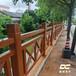 水泥仿木景觀護欄水泥仿木欄桿