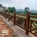 水泥木紋護欄制品園林景觀市政河道堤壩新農村戶外防護欄