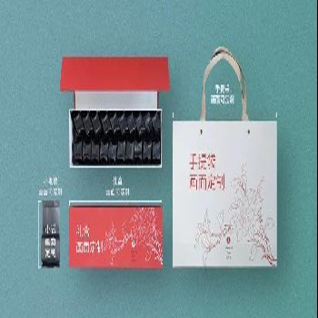 綠愛茶小鎮個性化定制茶