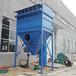 焊接切割廢氣處理用濾筒除塵器的工作流程