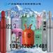 廣東制冷劑R410a中央空調工程雪種